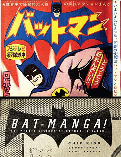 9780375425455: Bat-Manga! (Limited Hardcover Edition): The Secret History of Batman in Japan (Pantheon Graphic Novels)