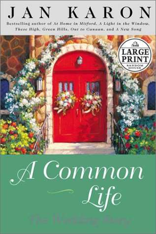 9780375431043: A Common Life: The Wedding Story