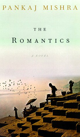 9780375502743: The Romantics: A Novel