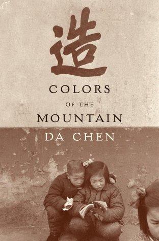 Colors of the Mountain: Chen, Da