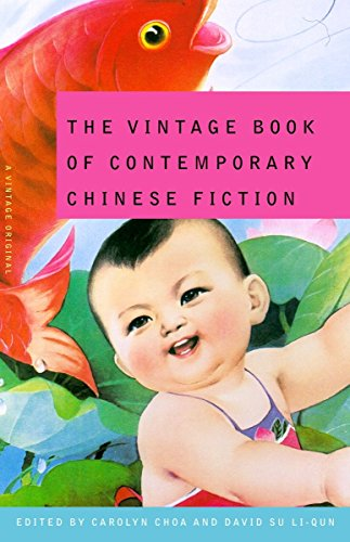 9780375700934: The Vintage Book of Contemporary Chinese Fiction