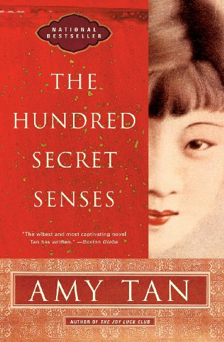 9780375701528: The Hundred Secret Senses