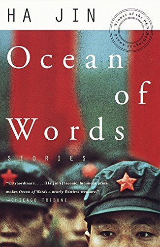 9780375702068: Ocean of Words Army Stories