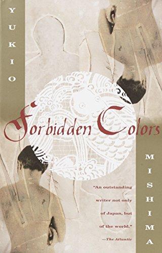 9780375705168: Forbidden Colors