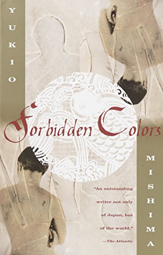9780375705168: Forbidden Colors