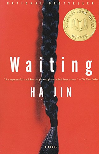 9780375706417: Waiting (Vintage International)