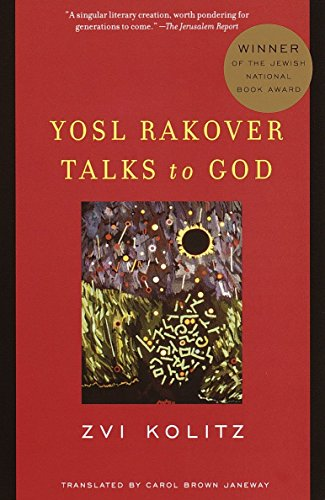 9780375708404: Yosl Rakover Talks to God (Vintage International (Paperback))