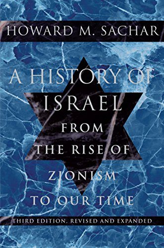 9780375711329: A History of Israel: From the Rise of Zionism to Our Time