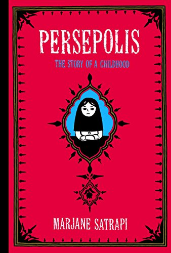 9780375714573: Persepolis: The Story of a Childhood (Pantheon Graphic Novels)