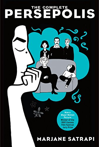 9780375714832: The Complete Persepolis