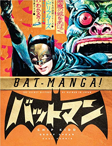 Bat-Manga!: The Secret History of Batman in Japan (Paperback): Chip Kidd