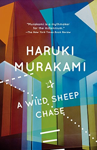 9780375718946: A Wild Sheep Chase (Vintage International)