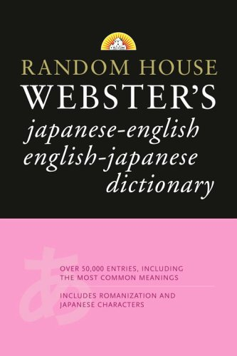 Random House Webster's Japanese-English English-Japanese Dictionary (0375721959) by Seigo Nakao