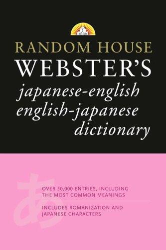 Random House Webster's Japanese-English English-Japanese Dictionary (0375721959) by Nakao, Seigo