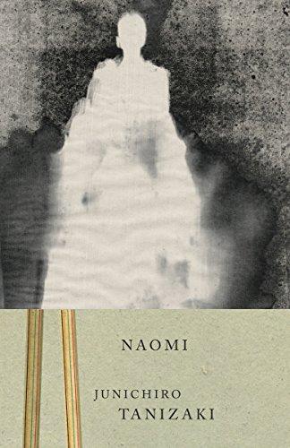 9780375724749: Naomi