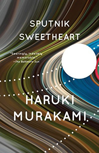 9780375726057: Sputnik Sweetheart (Vintage International)
