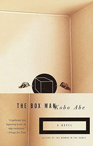 9780375726514: The Box Man: A Novel