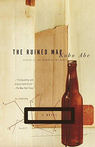 9780375726521: The Ruined Map: A Novel