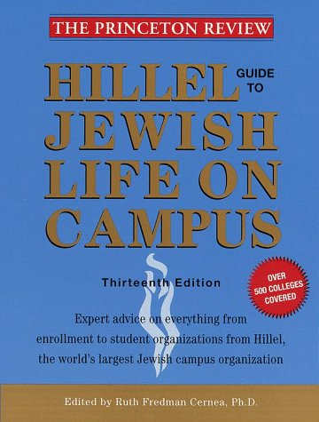 9780375750090: Hillel Guide to Jewish Life on Campus, 13th Edition