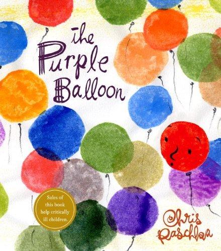 9780375841460: The Purple Balloon