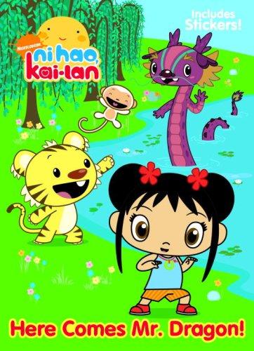 9780375851063: Here Comes Mr. Dragon! (Ni Hao, Kai-lan) (Super Sticker Book)