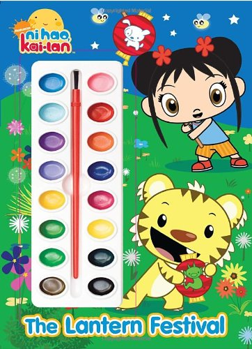9780375855573: The Lantern Festival [With Paint Brush and Paint] (Nickelodeon Nihao Kailan)