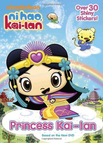 9780375864810: Princess Kai-lan (Nickelodeon: Ni Hao, Kai-Lan)