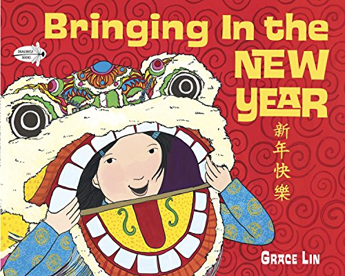9780375866050: Bringing In the New Year (Read to a Child!)