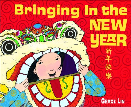 Bringing in the New Year: Lin, Grace