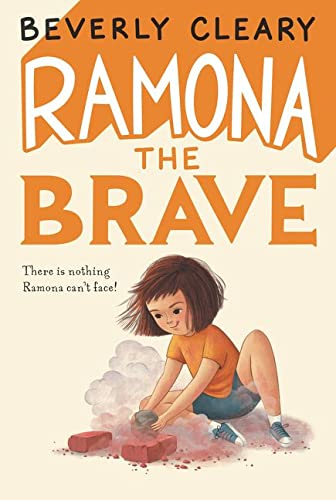 9780380709595: Ramona the Brave (Avon Camelot Books)