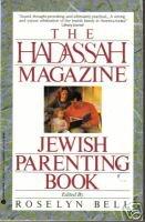 9780380713660: The Haddassah Magazine Jewish Parenting Book