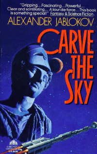 9780380715213: Carve the Sky