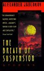 9780380726806: The Breath of Suspension