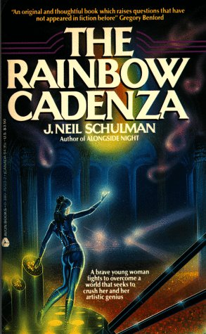 9780380751235: The Rainbow Cadenza: A Novel in Vistata Form