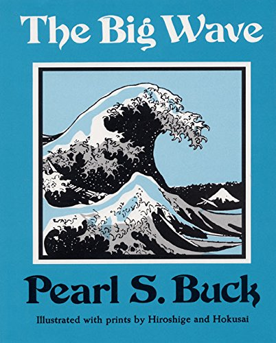 9780381999230: The Big Wave
