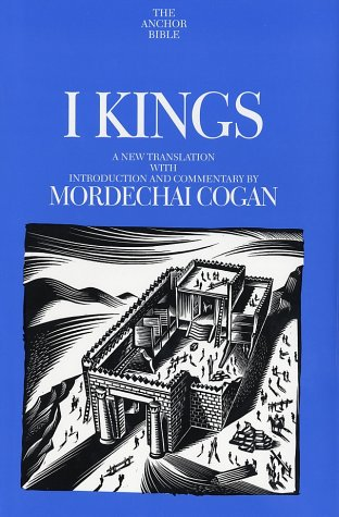 9780385029926: 1 Kings: A New Translation With Introduction and Commentary