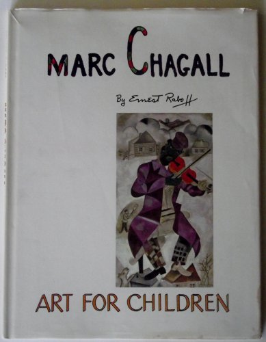 9780385049177: Marc Chagall (Art for Children Series)