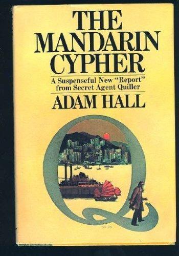 9780385051071: The Mandarin Cypher