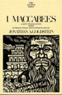9780385085335: I Maccabees (The Anchor Bible, Vol. 41)