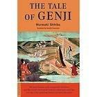 9780385092753: The Tale of Genji, Part I