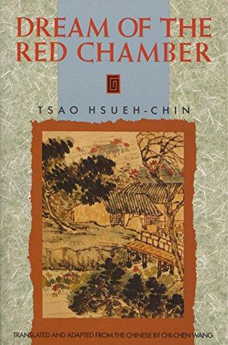 Dream of the Red Chamber: Tsao Hsueh-Chin