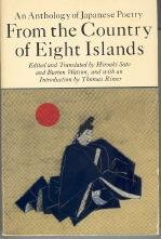 From the country of eight islands: An: Hiroaki & Burton