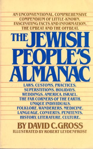 9780385156530: The Jewish People's Almanac