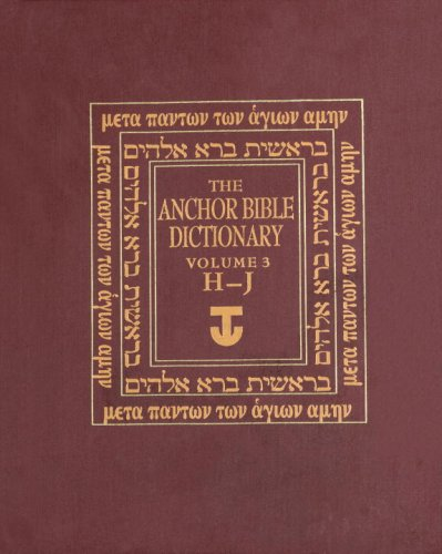 9780385193610: The Anchor Bible Dictionary, Vol. 3: H-J