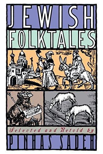 9780385195744: Jewish Folktales