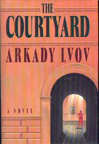 Courtyard, The