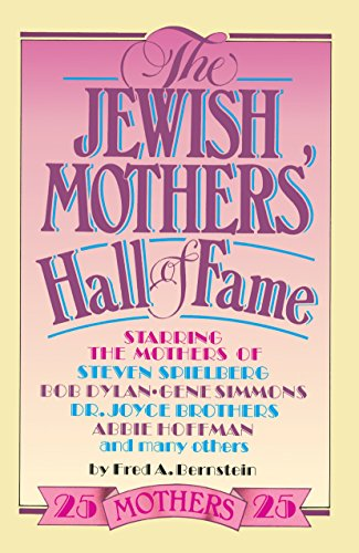 9780385233774: The Jewish Mothers' Hall of Fame