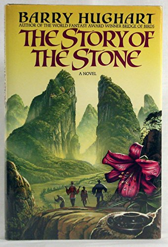 The Story of the Stone: Hughart, Barry