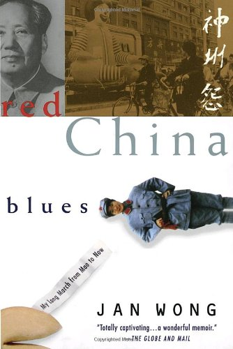 9780385256391: Red China Blues