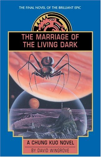 9780385257367: The Marriage of the Living Dark